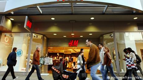 H&M через