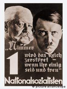 A black-and-white poster contrasts the elderly, bushy-haired president von Hindenburg with a young and menacing Adolf Hitler (Photo: no info)