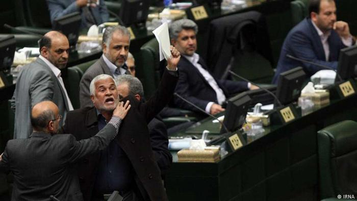 Abgeordnete im iranischen Parlament Quelle: IRNA Copyright: frei