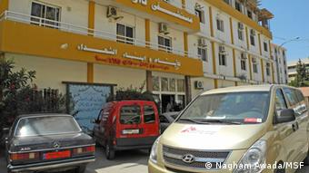 Das Zahra-Krankenhaus in Tripoli, 15.1.2013 (Foto: Nagham Awada/MSF) (Ärzte ohne Grenzen).