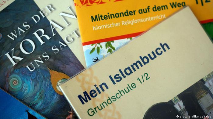 Учебници по ислямско вероучение