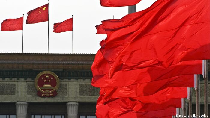 Red flags flutter in front of the Great Hall of the People prior to the annual sessions of NPC (National Peoples Congress) and CPPCC (Chinese Peoples Political Consultative Conference) in Beijing, China, March 2, 2010. Friday (March 5, 2010) will mark the start of Chinas political event of the year, the National Peoples Congress, whose nearly 3,000 members will meet in Beijing to ratify laws and plans set by party leaders.