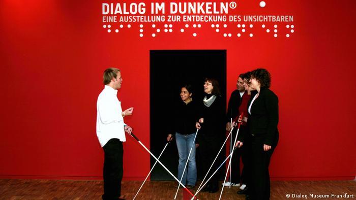 Музей діалогу у Франкфурті-на-Майні