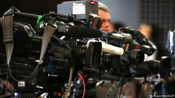 Symbolbild Kamera Deutsche Welle