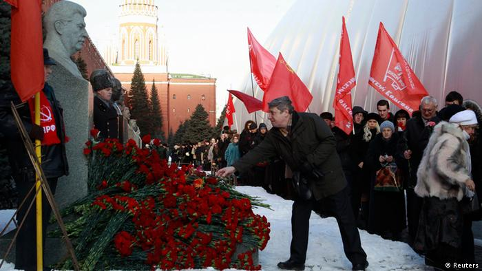 Мероприятия в Москве по случаю 60-летия со дня смерти Сталина