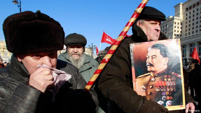 Демонстрация сторонников Сталина в Москве