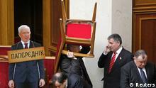 Ukraine Parlament Sergej Wlassenko