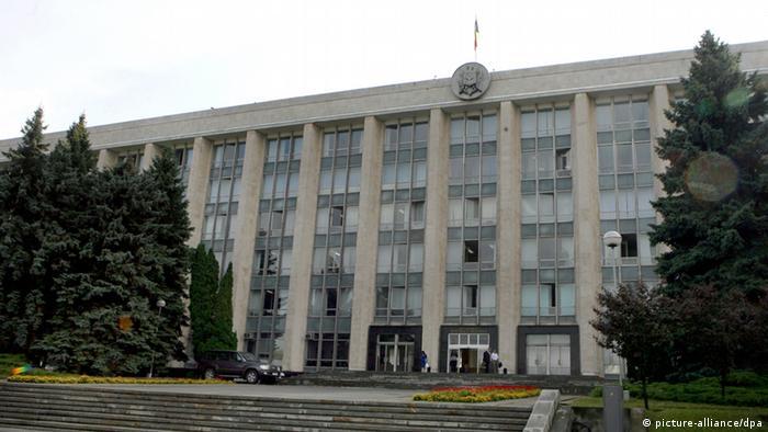 кредит для граждан молдовы в россии микрофинансовая компания займер повесили кредит