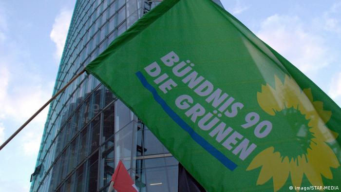 Флаг партии Союза-90/зеленые