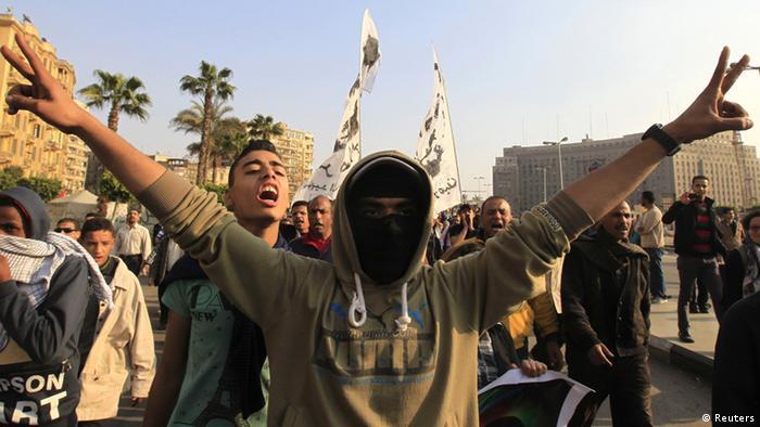 Участники акций протеста в Египте