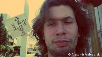Портрет Александра Володарского, украинского гражданского активиста и блогера