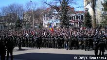 Protestaktion beim Gebäude des moldawischen Parlaments am 5.03.2013 in Chisinau, Moldau. Copyright: DW/Yulia Semenova