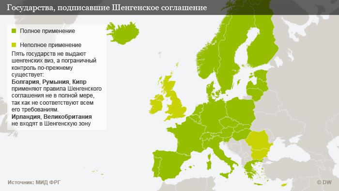 Карта, на которой страны-участницы шенгенского соглашения выделены зеленым цветом