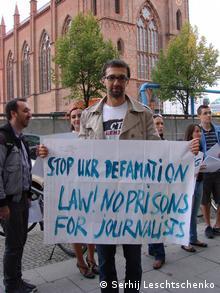 Сергій Лещенко у Берліні на акції проти ухвалення в Україні закону про наклеп