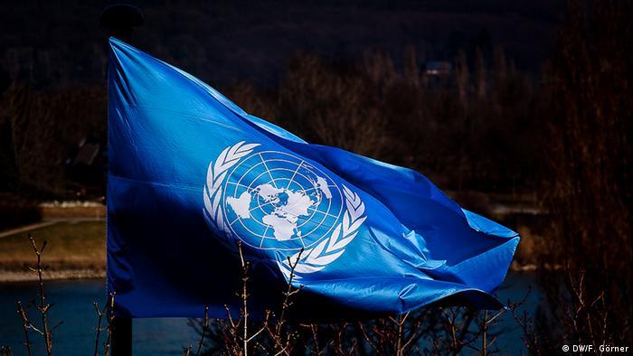 Vereinte Nationen Flagge (Foto: DW).