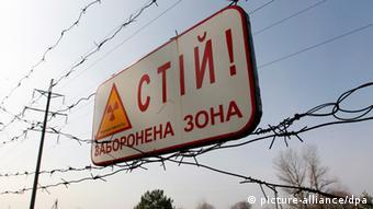 Tschernobyl Sperrzone Archivbild 2011