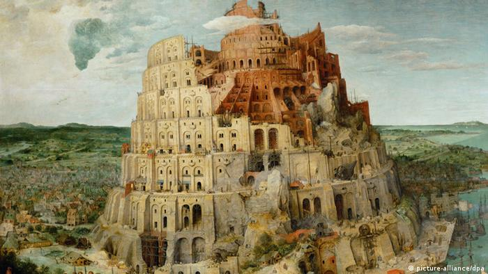 Питер Брейгель Старший. Вавилонская башня (фрагмент)