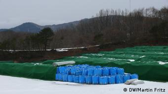 A rubbish dump in Kawauchi