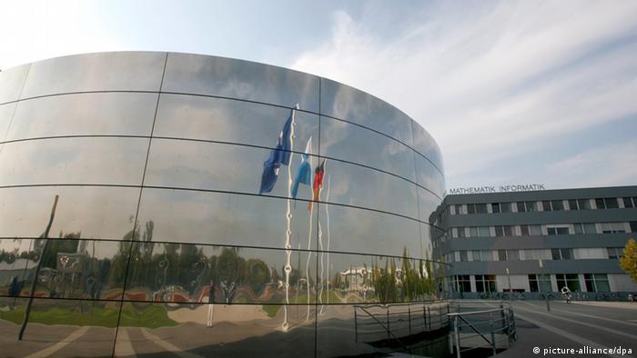 Мюнхенский технический университет (Technische Universität München)
