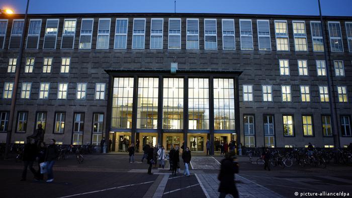 Кельнский университет