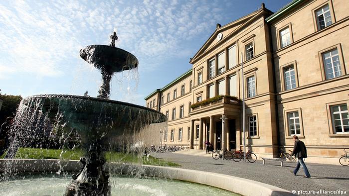 Тюбингенский университет (Eberhard-Karls-Universität Tübingen)