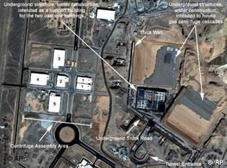 عکس هوایی از نیروگاه اتمی نطنز
