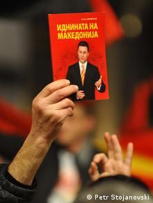 Wahlveranstanstaltung VMRO DPMNE Skopje