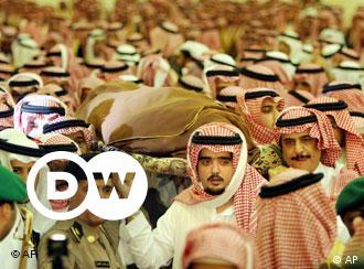 السعودية تبايع عبد الله ملكا بعد وفاة فهد سياسة واقتصاد تحليلات معمقة بمنظور أوسع من Dw Dw 04 08 2005