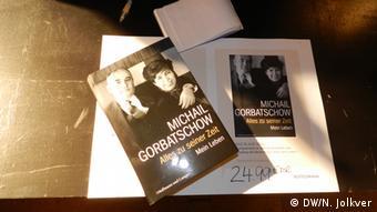 Книга Горбачева Всему свое время. Моя жизнь
