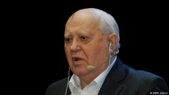 Михаил Горбачев (фото из архива)