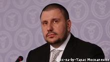 Ukraine Minister für Einkommen und Vertretung Oleksandr Klymenko