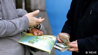 Η επιλογή των συναλλαγματικών αποθεμάτων θεωρείται αξιόπιστος δείκτης για το ποια νομίσματα είναι ιδιαίτερα σταθερά