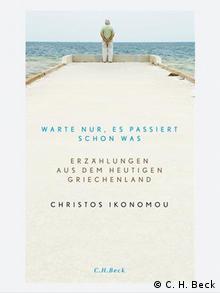 Η γερμανική έκδοση του βιβλίου του Χρήστου Οικονόμου Κάτι θα γίνει, θα δεις.