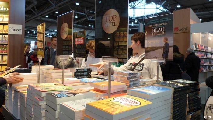 международная книжная ярмарка 2013