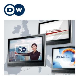 Video des Tages | Deutsche Welle