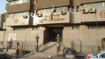 Egypt: When will the Government stop manipulation in Forensic Medical Authority? Photo title: Photo from Egypt. the forensic medical authority building in Cairo. Place and Date: Cairo, Wednesday, march 13, 2013 Copy Right/ Photographer: Ahmed Wael/ Korrespondent der arabischen Redaktion in Kairo