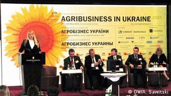 Участники форума Агробизнес Украины