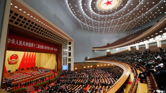 A general view inside the Great Hall of the People during the fifth plenary meeting of National People's Congress (NPC) in Beijing, March 15, 2013. REUTERS/Barry Huang (CHINA - Tags: POLITICS)