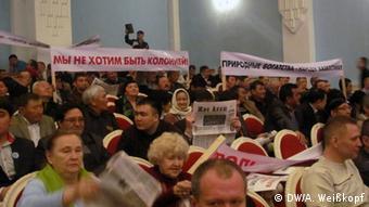 Собрание казахстанской оппозиции в Алма-Ате<br />