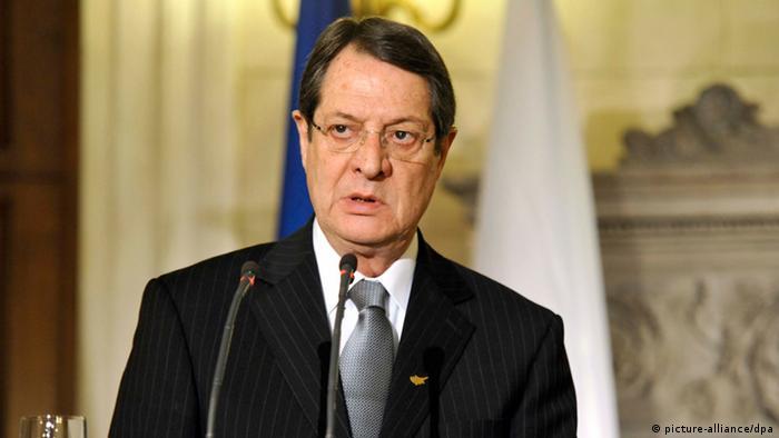 Kıbrıs Cumhuriyeti'nin Cumhurbaşkanı Nikos Anastasiadis