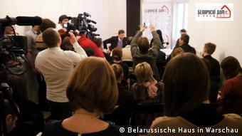Встреча с европарламентарием Мареком Мигальским