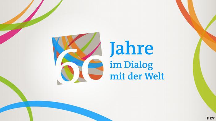60 Jahre im Dialog im der Welt – das offizielle Bild mit buntem Schriftzug zum Unternehmensjubiläum der DW