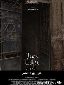 Filmplakat Jews of Egypt Film http://www.jewsofegypt.com/content/press-kit