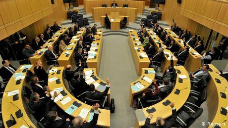 Κύπρος: Βουλευτικές εκλογές με ανατροπές