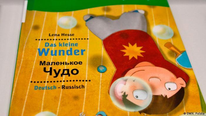 Книга для юных полиглотов