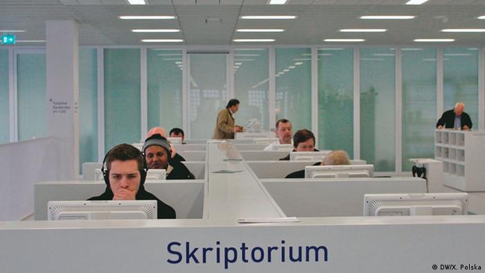 Рабочие места с выходом в базу данных СМИ
