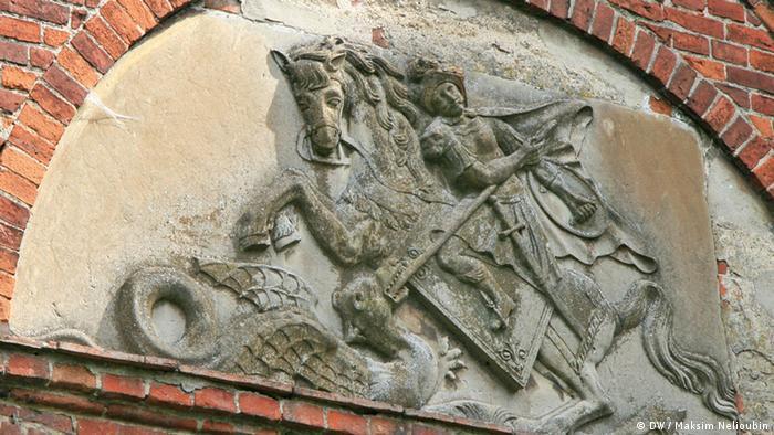 Изображение Георгия Победоносца на немецком острове Рюген