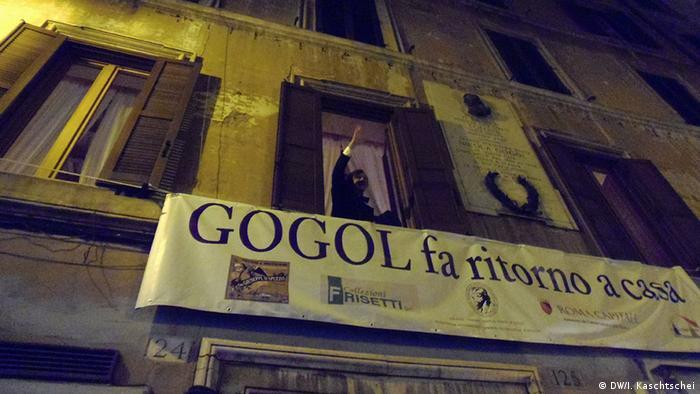 Декаданс Рима нагадував Гоголю декаданс давнього козацького світу. На фото: будинок Гоголя в Римі