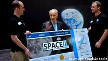 شرکت اسپیس ایل در مسابقه گوگل لونار ایکس شرکت کرده بود