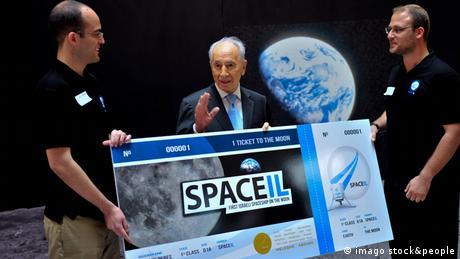 Wettbewerb Lunar X Google (imago stock&people)